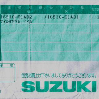 20060908_0.jpg