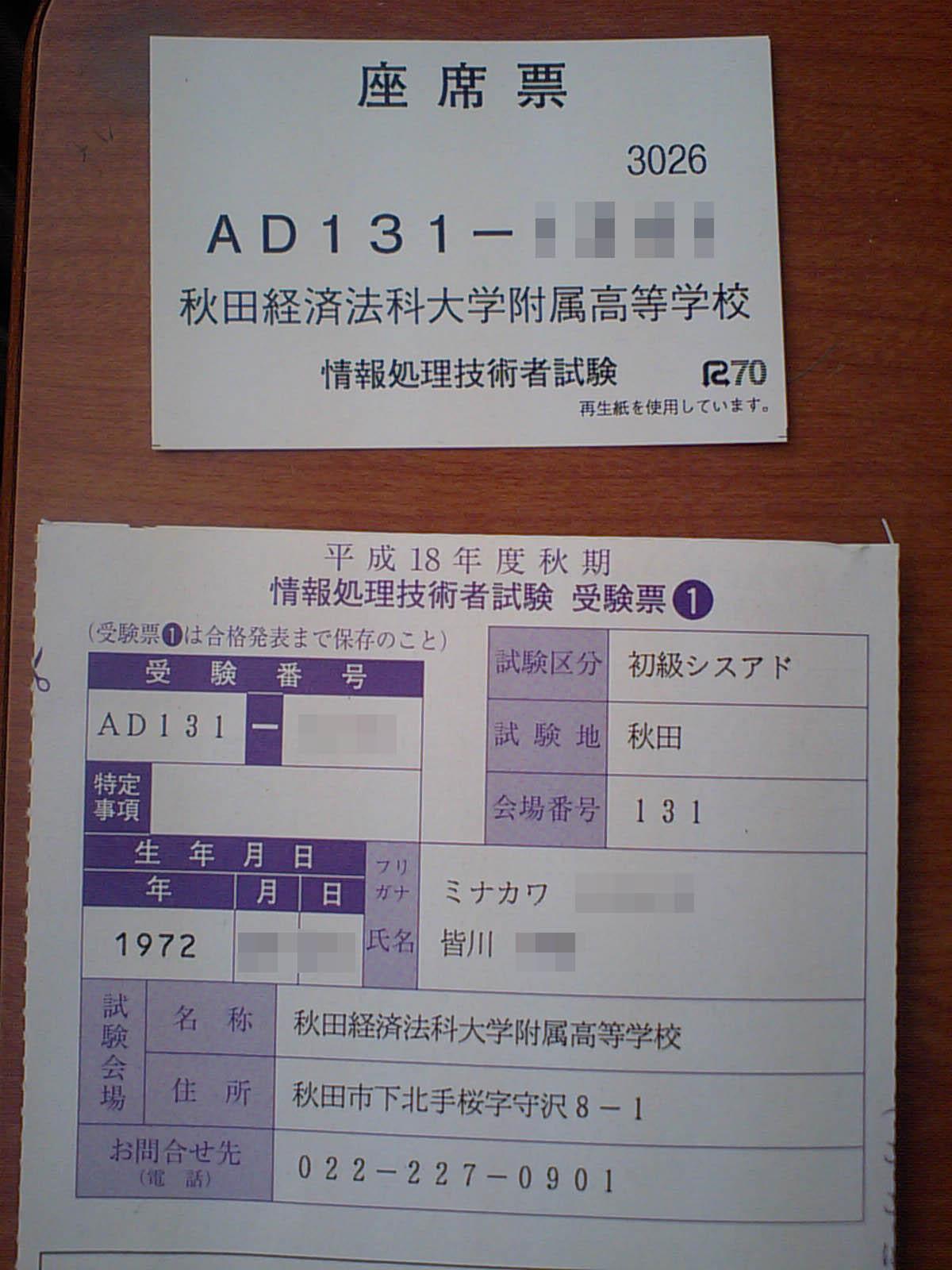 20061122_1.jpg