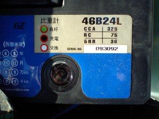 20070121_7.jpg