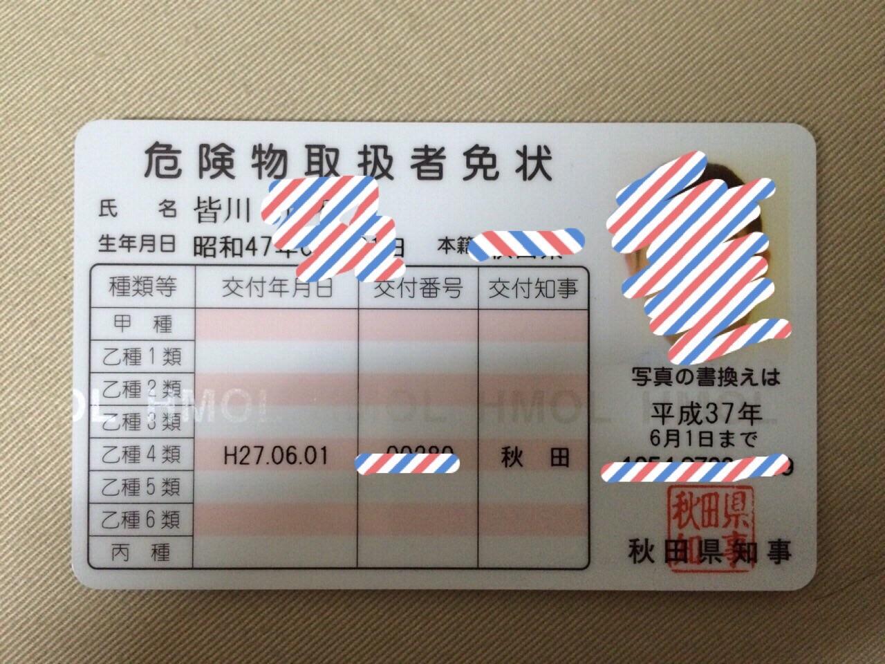 20150603_0.jpg