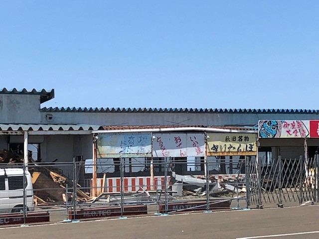 土産店解体